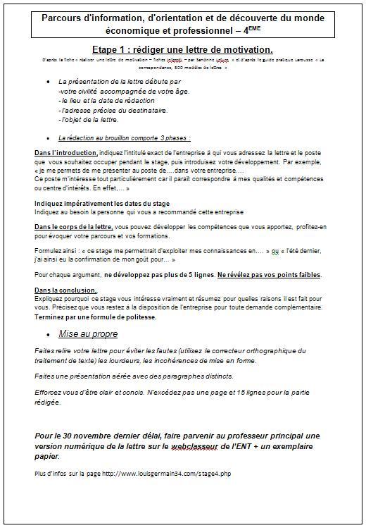 consignes pour acceder au webclasseur onisep